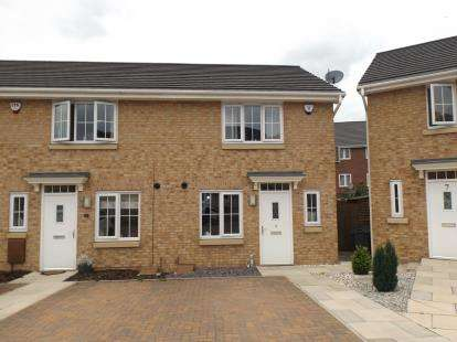 3 Bedrooms End Of Terrace House for sale in The Timber Way, Birmingham, West Midlands