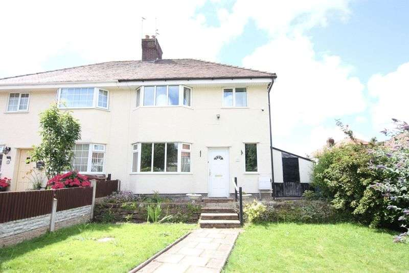 3 Bedrooms Semi Detached House for sale in Briar Drive, Heswall, Wirral