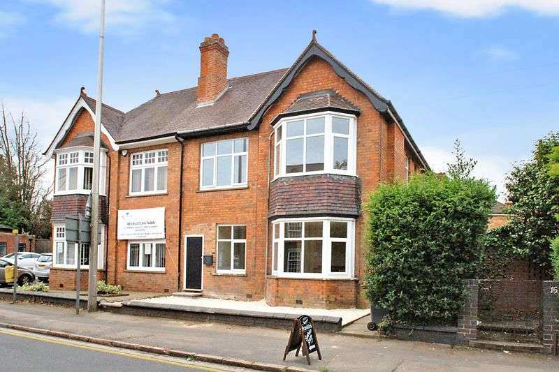 2 Bedrooms Flat for sale in Lawford Road, Rugby