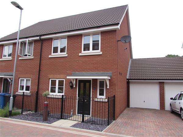 3 Bedrooms Semi Detached House for sale in Meridian Rise, Bramley Vale, Ipswich