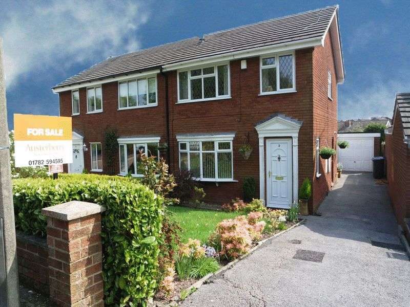 3 Bedrooms Semi Detached House for sale in Kaydor Close, Werrington, Stoke-On-Trent, ST9 0NA
