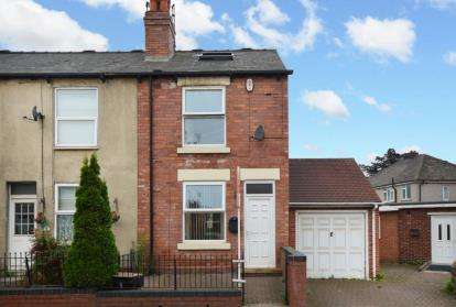 2 Bedrooms End Of Terrace House for sale in Ferrars Road, Sheffield, South Yorkshire