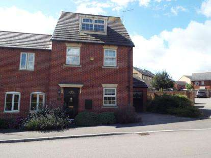 3 Bedrooms Town House for sale in Lambrell Avenue, Kiveton Park, Sheffield, South Yorkshire