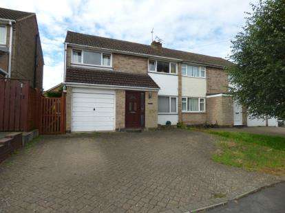 3 Bedrooms Semi Detached House for sale in Oxted Rise, Oadby, Leicester, Leicestershire