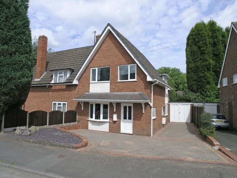 3 Bedrooms Semi Detached House for sale in DUDLEY, Russells Hall, Minehead Road