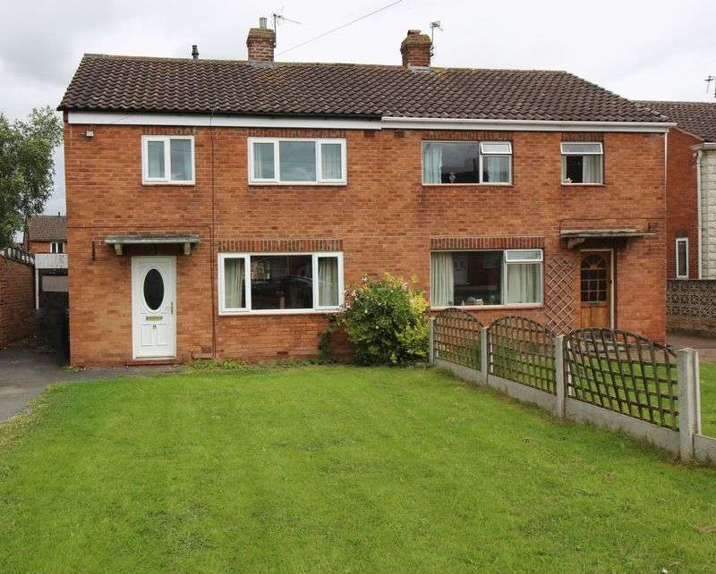 3 Bedrooms Semi Detached House for sale in Hopton Drive, Shrewsbury