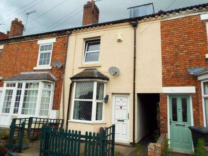 2 Bedrooms Semi Detached House for sale in Sideley, Kegworth, Derby, Leicestershire