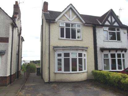 3 Bedrooms Semi Detached House for sale in Forest Road, Coalville