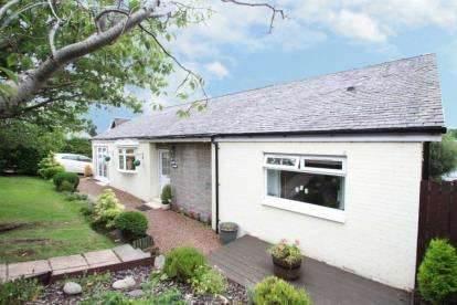 5 Bedrooms Bungalow for sale in Briar Road, Kirkintilloch, Glasgow, East Dunbartonshire
