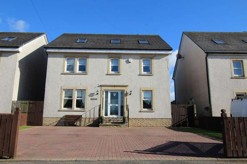 5 Bedrooms Detached House for sale in Gilmourton, Strathaven, ML10
