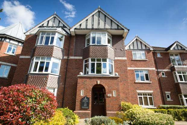 2 Bedrooms Apartment Flat for sale in Kings Hall, 53 Wake Green Road, Birmingham, B13