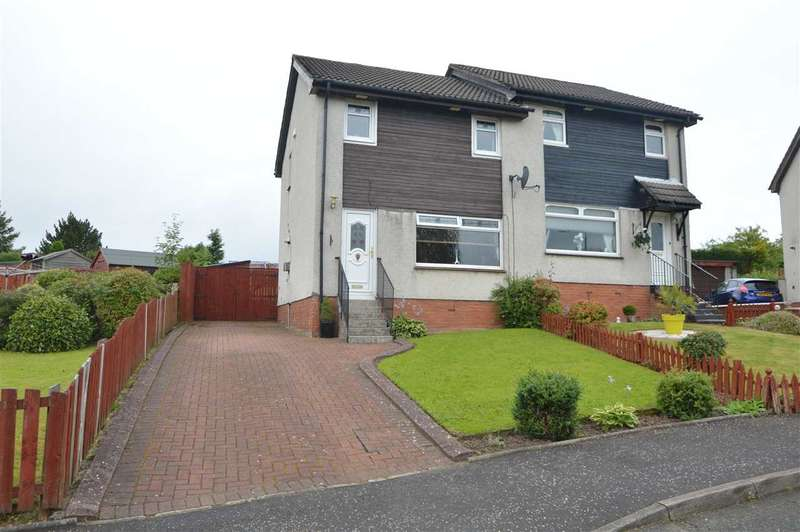 3 Bedrooms Semi Detached House for sale in Riverbank Drive, Bellshill