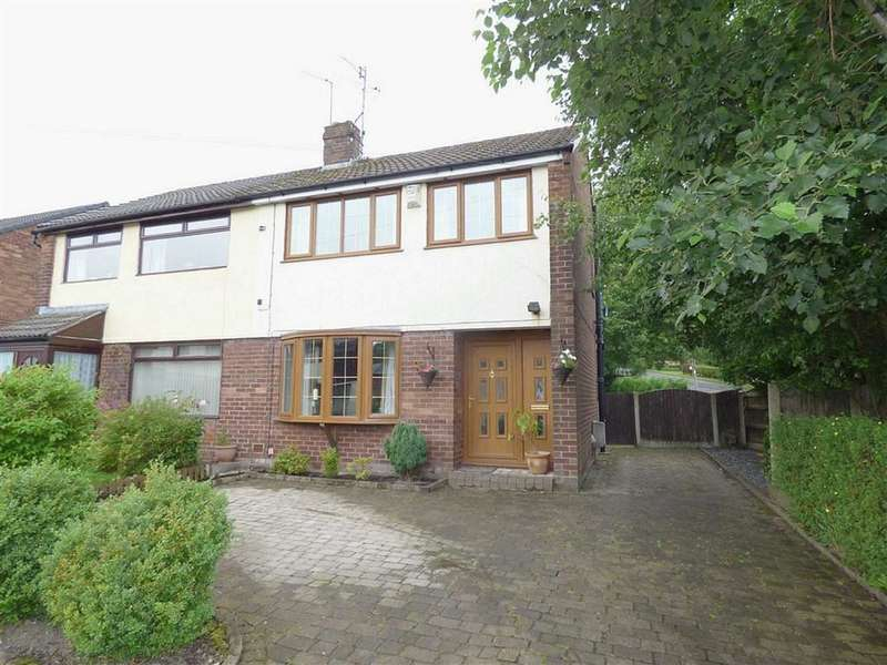 3 Bedrooms Property for sale in Keepers Drive, Norden, Rochdale, Lancashire, OL12