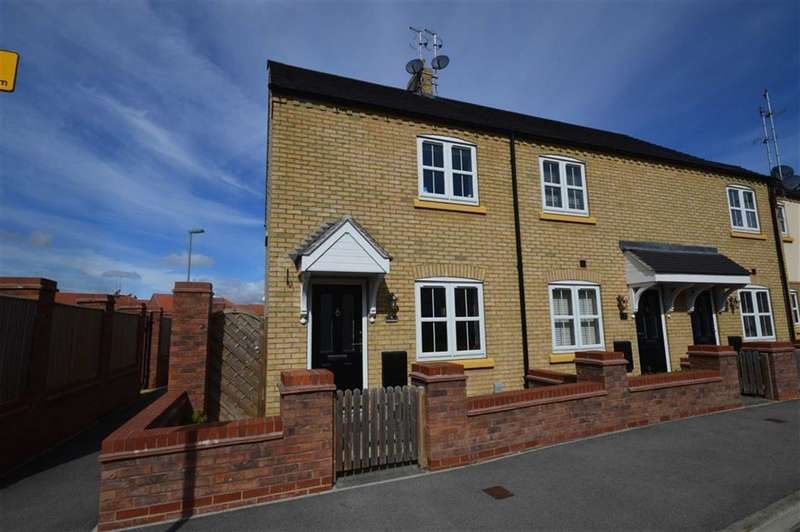 2 Bedrooms Property for sale in Runnymede Lane, Kingswood, Hull, East Yorkshire