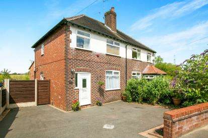 3 Bedrooms Semi Detached House for sale in Clarendon Road, Hazel Grove, Stockport, Cheshire
