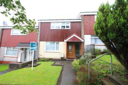 2 Bedrooms Terraced House for sale in Chatham, East Kilbride, Glasgow, South Lanarkshire