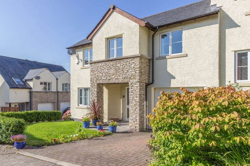 3 Bedrooms End Of Terrace House for sale in 14 Nethercroft, Levens