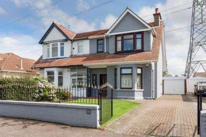 3 Bedrooms Semi Detached House for sale in Duchray Drive, Paisley