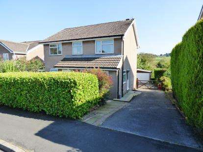 4 Bedrooms Detached House for sale in Anncroft Road, Buxton, Derbyshire