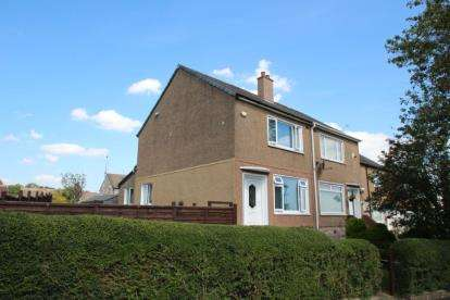 3 Bedrooms End Of Terrace House for sale in Sidlaw Road, Bearsden