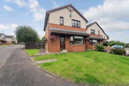 3 Bedrooms Detached House for sale in Harvest Drive, Motherwell, North Lanarkshire