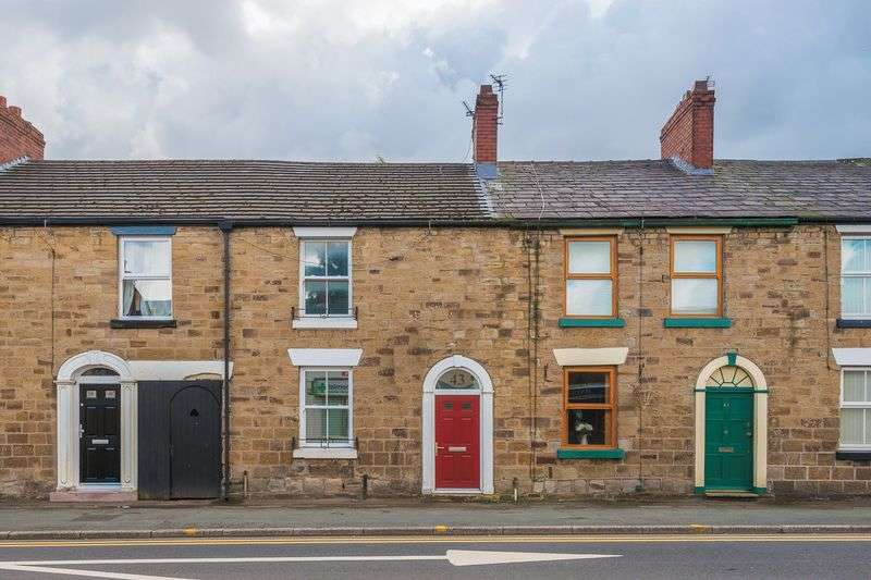 2 Bedrooms Terraced House for sale in High Street, Standish