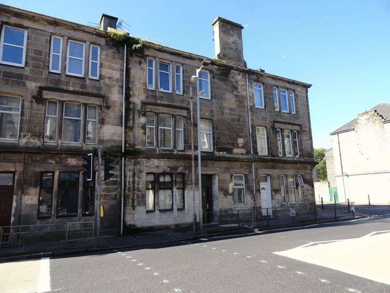 2 Bedrooms Flat for sale in Glasgow Road, Dumbarton