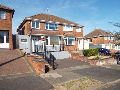 3 Bedrooms Semi Detached House for sale in Langford Avenue, Birmingham, West Midlands