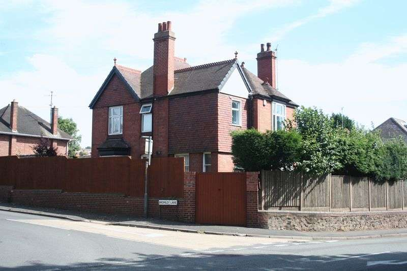 4 Bedrooms Detached House for sale in KINGSWINFORD, Stream Road