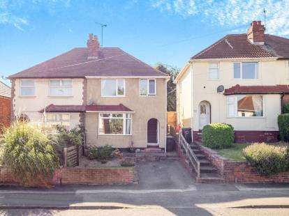 3 Bedrooms Semi Detached House for sale in School Lane, Beeston, Nottingham, Nottinghamshire