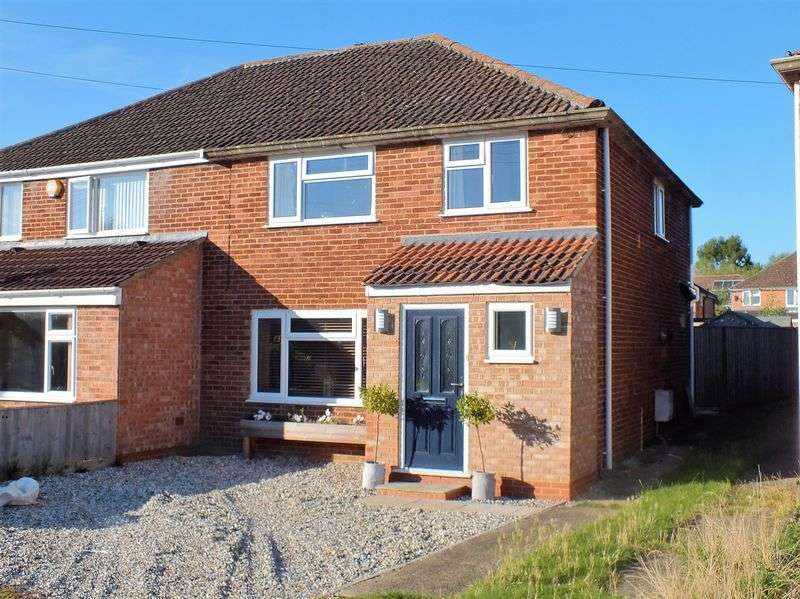3 Bedrooms Semi Detached House for sale in Beech Crescent, Kidlington