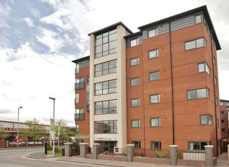 2 Bedrooms Flat for sale in Broad Gauge Way, Wolverhampton