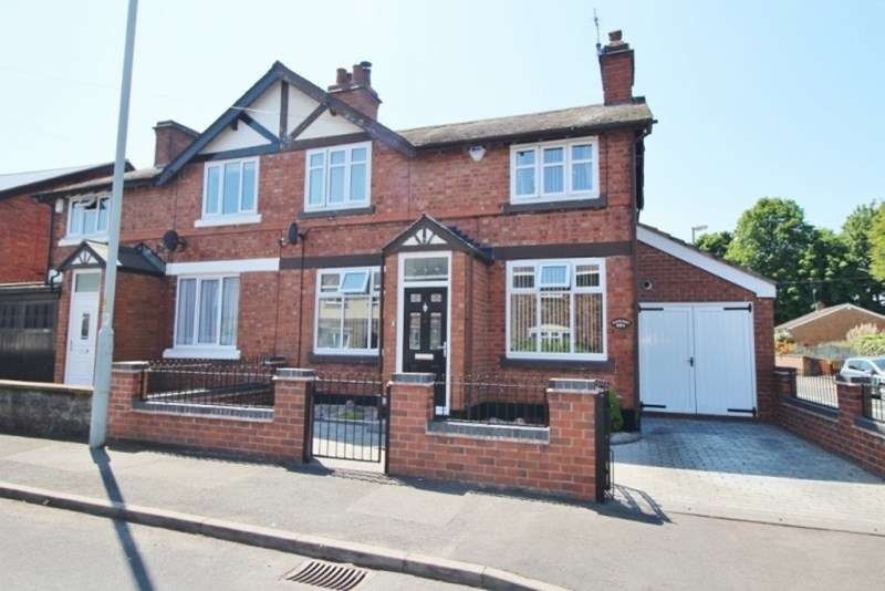 3 Bedrooms Semi Detached House for sale in Green Lanes, Bilston