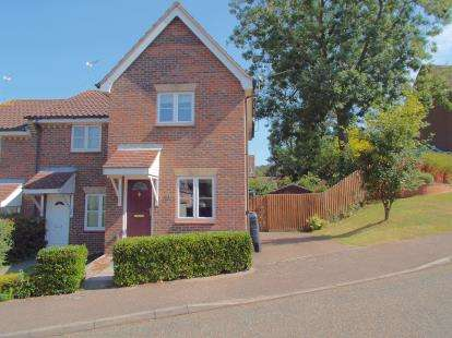 2 Bedrooms End Of Terrace House for sale in Costessey, Norwich, Norfolk