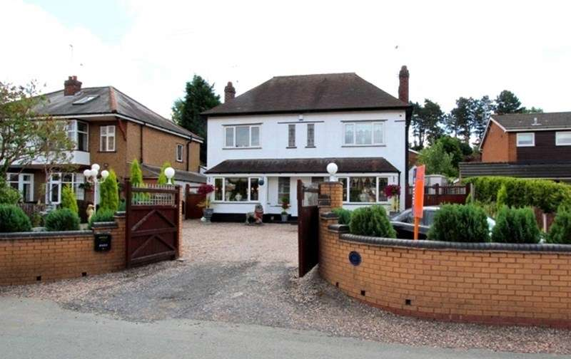 3 Bedrooms Detached House for sale in Rookery Road, Wolverhampton