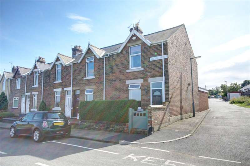 2 Bedrooms End Of Terrace House for sale in Walton Terrace, New Brancepeth, Durham, DH7