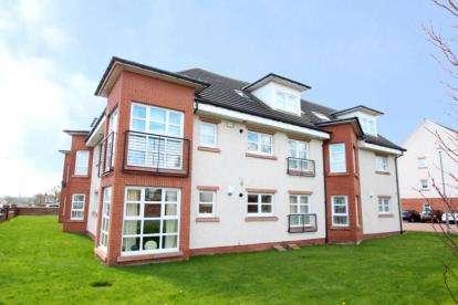 2 Bedrooms Flat for sale in Elms Way, Ayr