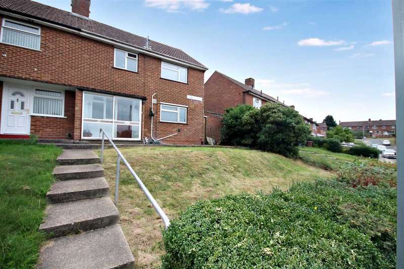 3 Bedrooms Semi Detached House for sale in Campion Road, Ipswich