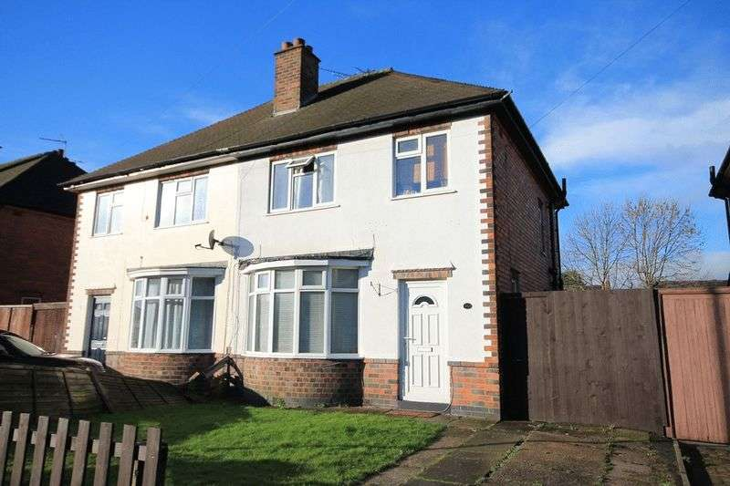 3 Bedrooms Semi Detached House for sale in FRIARY AVENUE, ALLENTON