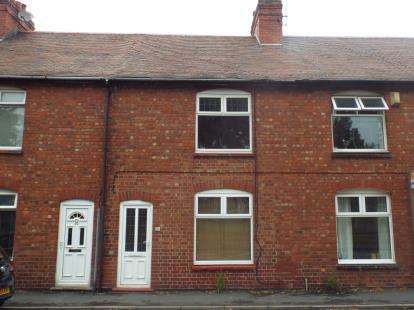 3 Bedrooms Terraced House for sale in Gun Hill, Arley, Coventry, Warwickshire