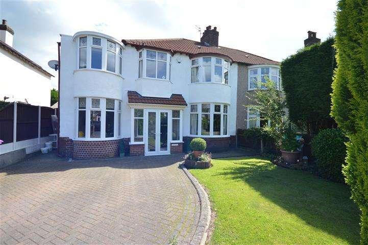 5 Bedrooms Semi Detached House for sale in Druids Cross Road, Calderstones, Liverpool, L18