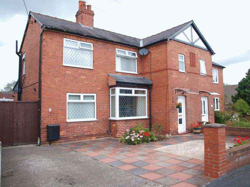 2 Bedrooms Semi Detached House for sale in Mayfield Drive, Cuddington, CW8 2LS