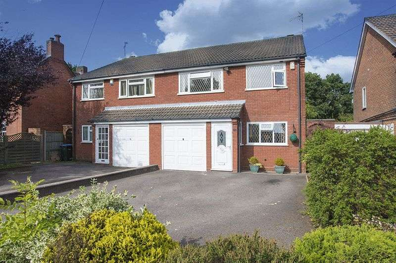 4 Bedrooms Semi Detached House for sale in Broad Lane, Coventry