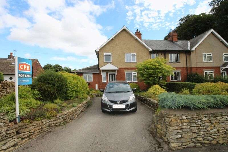 4 Bedrooms Terraced House for sale in Garth End Road, Scarborough