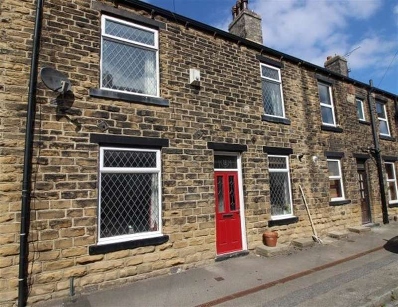 2 Bedrooms Terraced House for sale in Laurel Mount, Pudsey, LS28 7QE