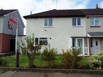 3 Bedrooms Semi Detached House for sale in Buckingham Avenue, Cheltenham, Gloucestershire