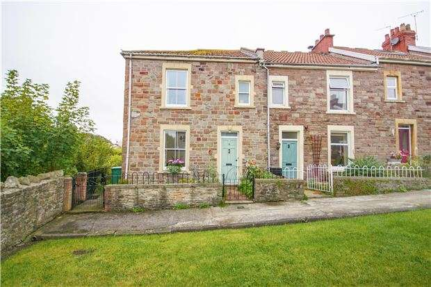 2 Bedrooms Cottage House for sale in Grove View, Stapleton, Bristol, BS16 1DS