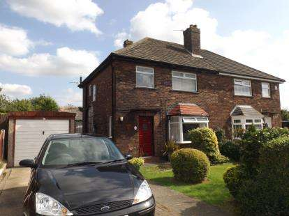 3 Bedrooms Semi Detached House for sale in Maple Avenue, Lowton, Warrington, Greater Manchester