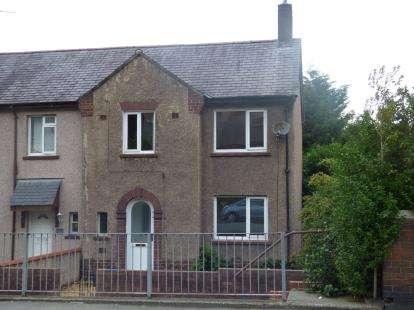 3 Bedrooms End Of Terrace House for sale in Bryn LLwyd, Bangor, Gwynedd, LL57