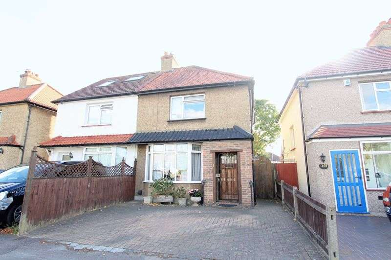 2 Bedrooms Semi Detached House for sale in Gander Green Lane, Sutton